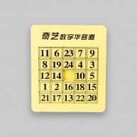 Acquista Puzzle Scorrevoli online   kubekings.it